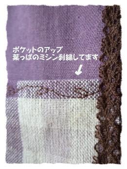 紫 肩掛け ポケットアップ