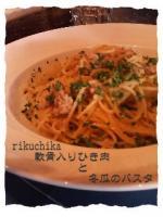 rikuchikaランチ1