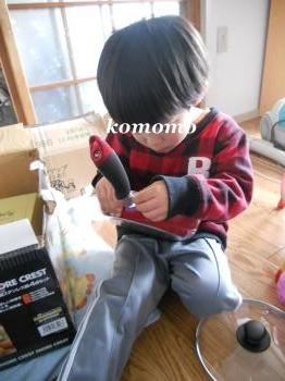 DSCN9874_convert_20130203140830.jpg