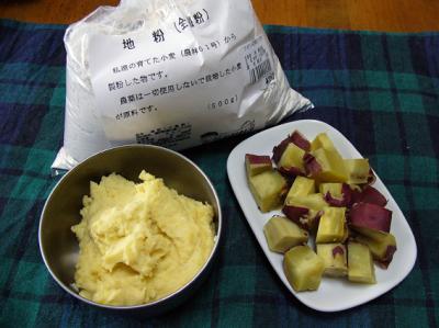 食材_convert_20100428203041