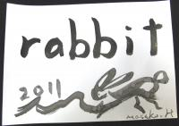 Caligraphy Rabbit