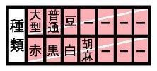 110810_omamenkyo2.jpg