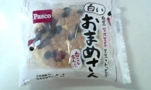 110914_shiromame.jpg