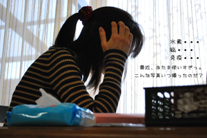 20091213-4.jpg