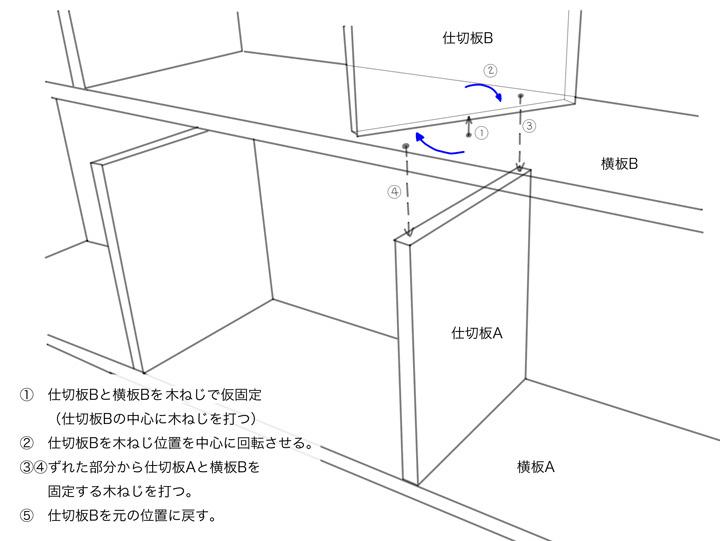 bookcase1_13.jpg