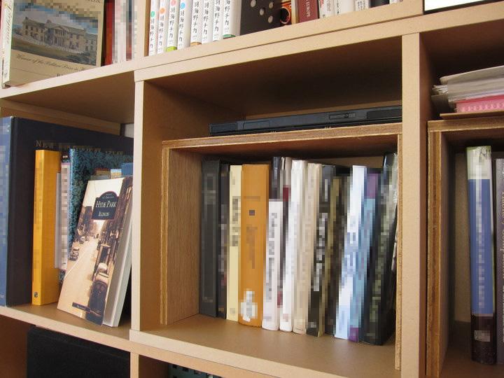 bookcase2_10.jpg