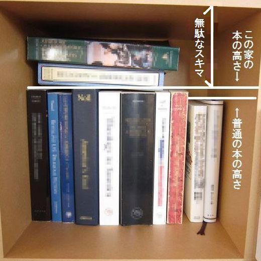 bookcase2_3.jpg