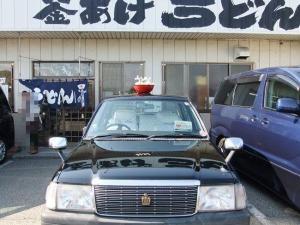 山下 タクシー .