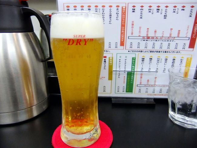 極 ビール