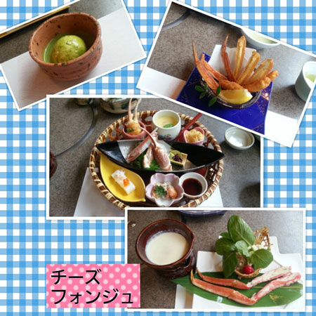 kani_20130323152517.jpg