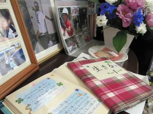 110608東京新聞