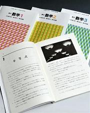 110606 教科書