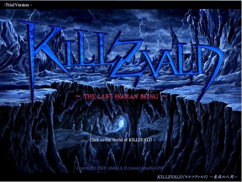 killzv_1