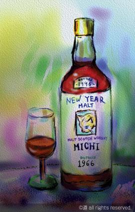 MICHI1996