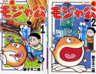 FUZIKO-mojakoh-sun-comics.jpg