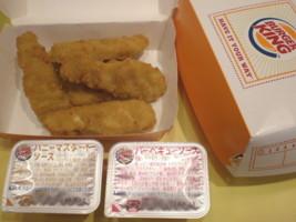 asagaya-burgerking7.jpg