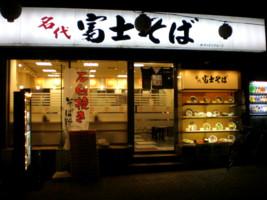 asagaya-fujisoba14.jpg