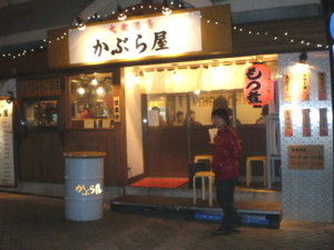 asagaya-kaburaya6.jpg
