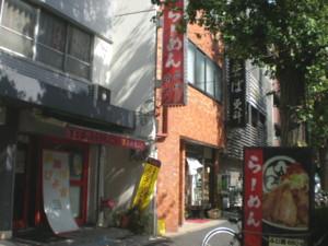 asagaya-kakuhuji7.jpg