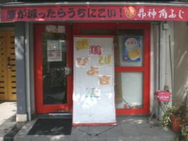asagaya-kakuhuji8.jpg