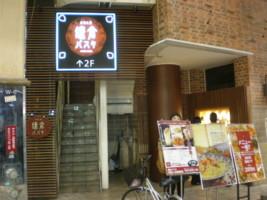 asagaya-kamakura-pasta6.jpg