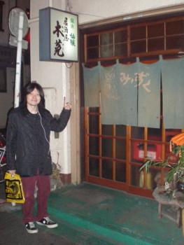 asagaya-mimizuku38.jpg