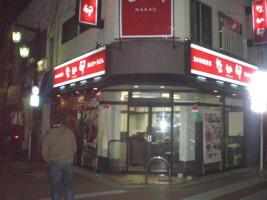 asagaya-nakau5.jpg