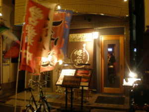 asagaya-orenchi22.jpg