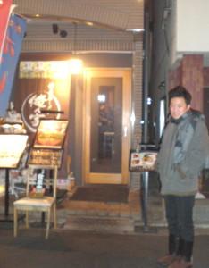 asagaya-orenchi23.jpg