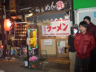 asagaya-ron6.jpg