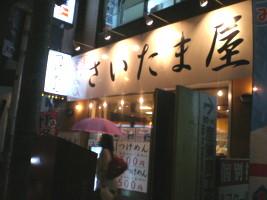 asagaya-saitamaya14.jpg