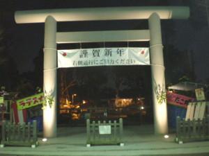 asagaya-shinmeiguu6.jpg