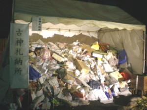 asagaya-shinmeiguu7.jpg
