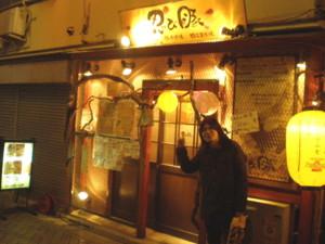 asagaya-shinobibuta72.jpg