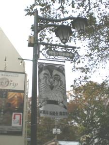asagaya-street154.jpg