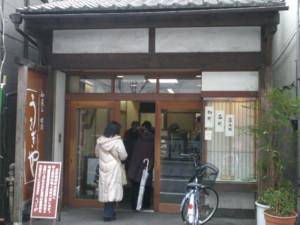 asagaya-street156.jpg