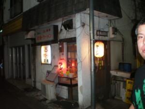 asagaya-toriyoshi7.jpg