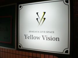 asagaya-yellow-vision1.jpg