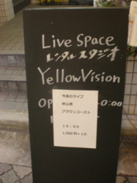 asagaya-yellow-vision2.jpg