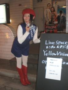 asagaya-yellow-vision4.jpg