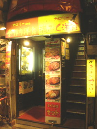 chiyodaku-calorie8.jpg
