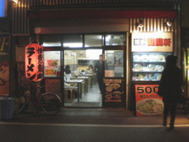 chiyodaku-hakata-ryuryuken1.jpg
