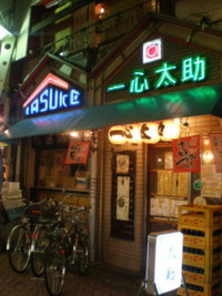 honancho-isshin-tasuke69.jpg