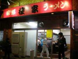 honancho-katsuraya1.jpg