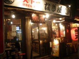 honancho-nagiya1_20091205000115.jpg