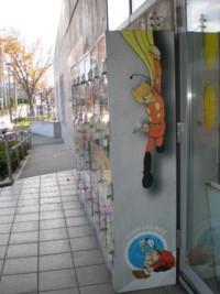 ishinomaki-mangakan12.jpg