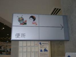 ishinomaki-mangakan31.jpg