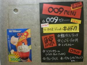 ishinomaki-mangakan36.jpg