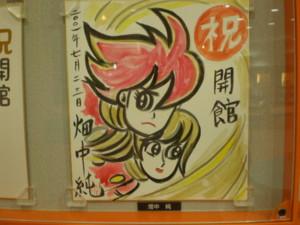 ishinomaki-mangakan40.jpg