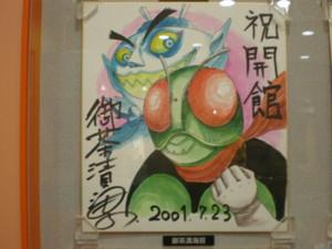 ishinomaki-mangakan41.jpg